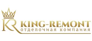 king-remont